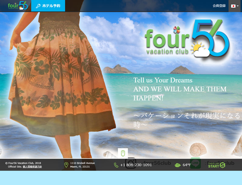 four56 Vacation Club